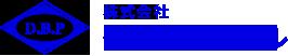 株式会社 ダイエイバレル